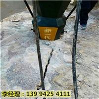 天津硬石头开采用液压岩石凤凰彩票app手机版棒当地经销商