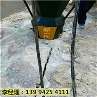 阜新彰武土石方矿山开采岩石破碎器开石机