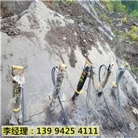 云南保山土石方矿山开采岩石凤凰彩票app手机版棒好口碑厂家