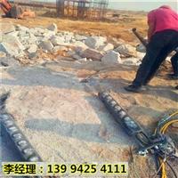 江西新余基坑开挖岩石静态劈石机精品推荐