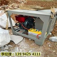 温州市破碎硬石头挖掘机挖不动大型开山机订购电话