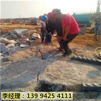 宁夏银川涵洞开挖岩石解体器开采岩石设备