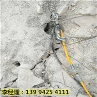 陕西咸阳非放炮开挖基坑劈裂机遇到硬石头工作原理