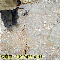 吉林通化矿山硬岩石开采岩石分裂机当场调试