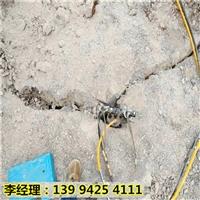 广西梧州基坑开挖岩石静态劈石机精品推荐