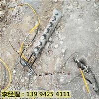 广东汕尾矿山硬岩石开采岩石分裂机质量有保证