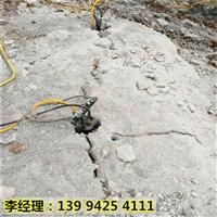 四川达州采石场工程开采岩石分裂机当地经销商