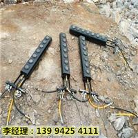 江苏苏州手提式液压凤凰彩票app手机版器矿山开采设备当天发货