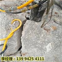 辽宁铁岭岩石开采可用愚公斧分裂机枪尖保养
