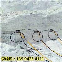 内蒙古锡林郭勒盟采石场不能放炮岩石分裂机施工现场