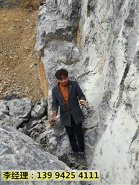 苍南可以快速开采石灰岩的破石机器矿山老板都在用