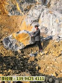 内蒙古赤峰公路扩建坚硬石头岩石凤凰彩票app手机版机节约成本
