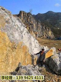 内蒙古呼伦贝尔替代放炮低成本岩石拆除破裂设备节省时间