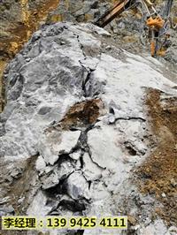 内蒙古赤峰石块静态拆除破裂机破碎岩石机器
