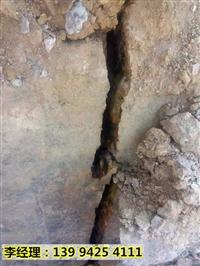 浙江温州基坑开挖岩石静态劈石机精品推荐