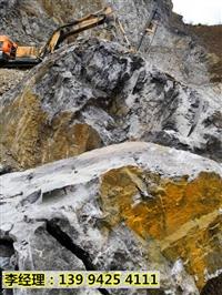 新疆不让用放炮采石场有什么机械替代性能怎么样