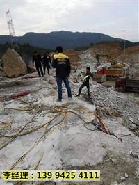 宣化石灰石矿山破石开采设备专破硬石头