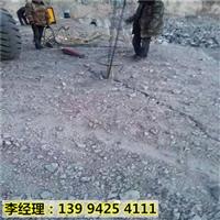 浙江丽水坑基挖岩石遇到坚硬石头分裂机免费咨询