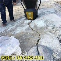临川露天采石场石英石开采破碎岩石分裂机生产厂家