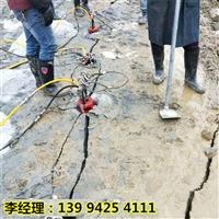 新疆乌鲁木齐矿洞里边代替放炮破碎硬石头方案解说