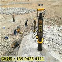 云南保山一种取代放炮开挖基坑硬石头设备效果杠杠的