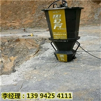 河南开封采石场用劈石机岩石凤凰彩票app手机版机客户评价