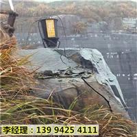 湖北荆州破裂石头不用放炮开采怎样清除岩石点击评价