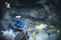 追随古琴声,飘渺闲云中,访合肥古琴老师徐锦燕