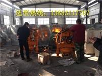 挖掘机液压铰刀清淤泵 液压抽沙泵 价格
