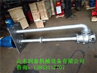 CNL型液下立式泥砂泵、液下渣浆泵厂家销售