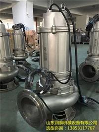 JDWQ新型螺旋铰刀污水泵大量供应