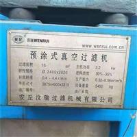 湘潭二手带式烘干机价格