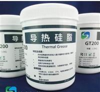 長期高價回收導熱硅脂回收導熱膏