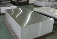 昆明铝板特约经销商/云南铝板材质/昆明铝板多少钱一吨