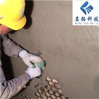 耐磨陶瓷涂层 长春陶瓷耐磨料厂家 陶瓷胶泥
