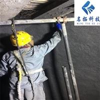 陶瓷耐磨胶泥 广州耐磨胶泥厂家 防磨涂层