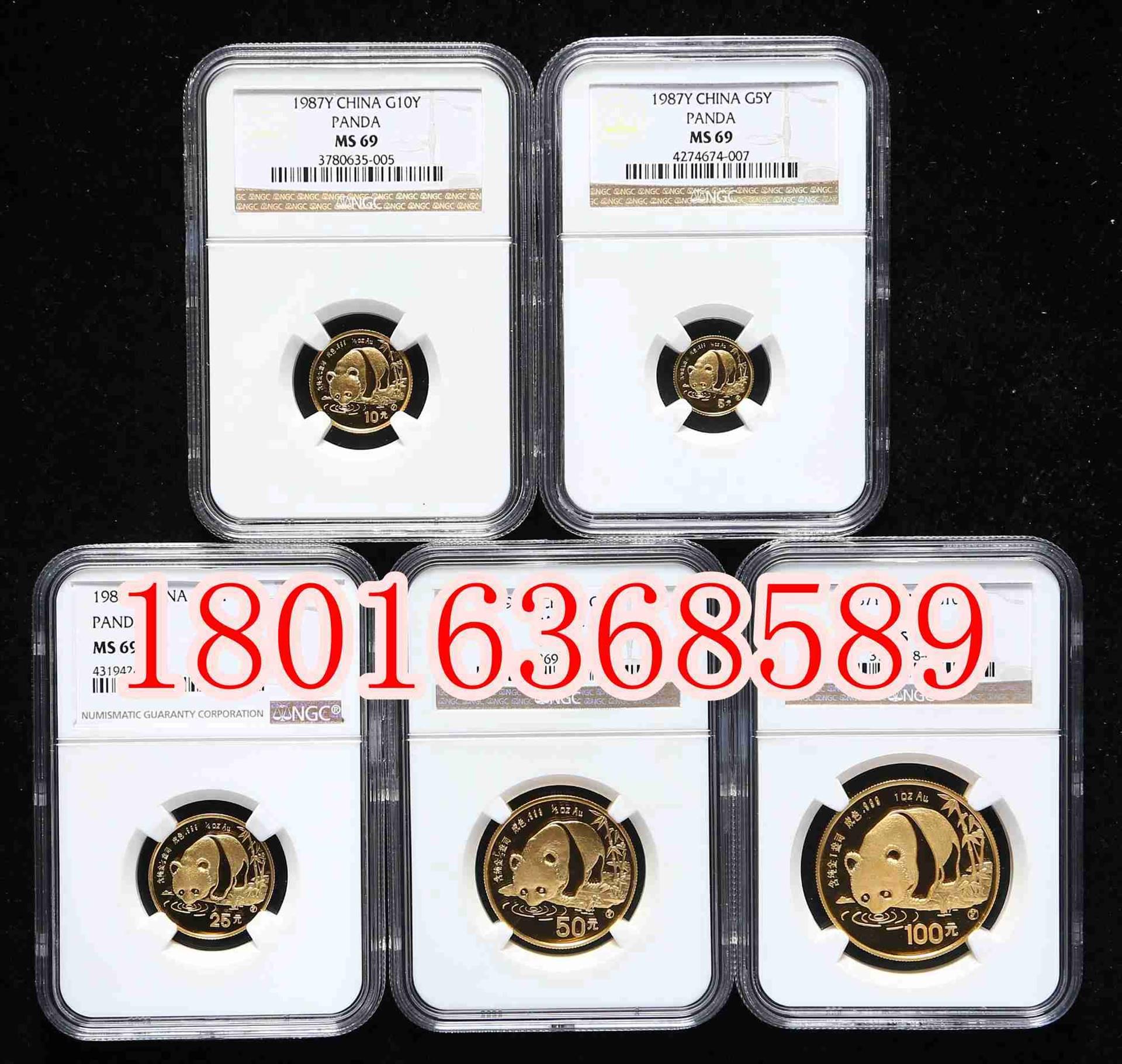 1995年中国古代科技发明发现第(4)组1/2盎司精制金币五枚一套(带盒、带证书、ngc pf69、pf68)   1994年中国古代科技发明发现第(3)组1/2盎司精制金币五枚一套(ngc pf69、pf68)   赵涌在线《八月现代金银币周拍4专场》于