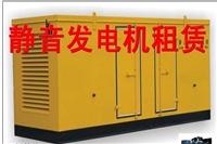 泗阳发电设备出租服务真好