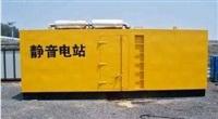 孟津300KW发电机租赁附近租赁公司