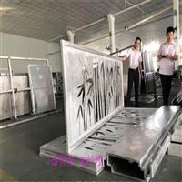 餐厅门头雕花铝单板定制 镂空雕花铝单板幕墙厂家
