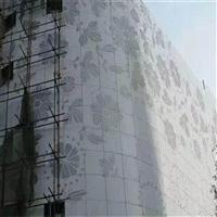 美容院雕花铝单板定制 镂空雕花铝单板幕墙厂家