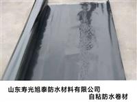 深圳SBS防水卷材厂家改性沥青 自粘防水卷材厂家直销