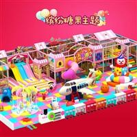 2019新型兒童淘氣堡 兒童淘氣堡 樂園游樂場設備