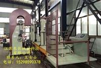 江苏东巨带锯木工跑车 全自动带锯机厂家