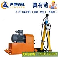 氣動錨桿鉆機的性能及使用特點