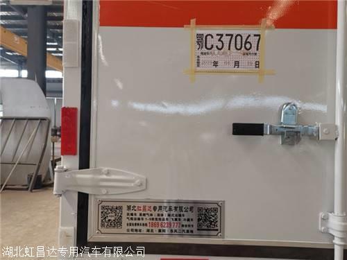 3.8吨火工品车广东河源防爆车行情