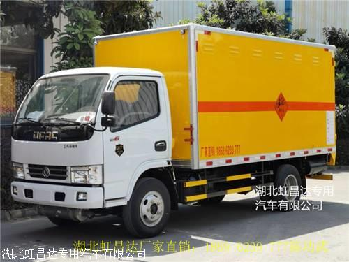 供应湖北省东风多利卡朝柴95马力危险品厢式e8国际娱乐app的价格