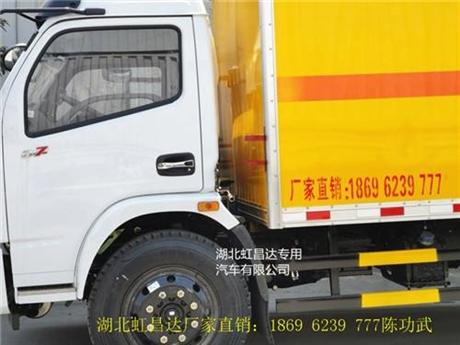 3.8吨防爆器材bwinchina注册青海西宁东风民用爆破车