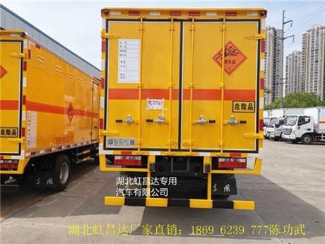 3.8吨防爆器材bwinchina注册贵州贵阳危货物品bwinchina注册供应商