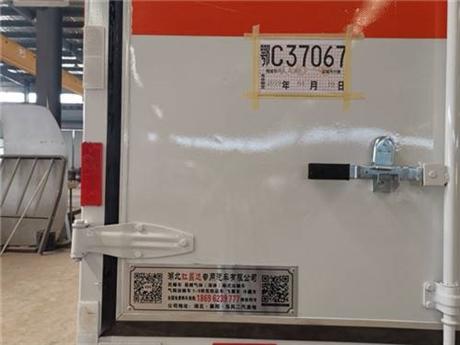 3.8吨民爆器材同载的bwinchina注册西藏拉萨东风火工品车